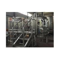 Wholesale 500L Brew house from china suppliers