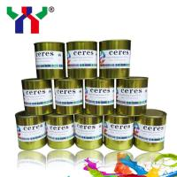 China YY Coating Screen Printing Silver Scratch Ink on sale