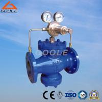 Wholesale Pressure Reducing Valve for Gas (GAYK43F/H) from china suppliers