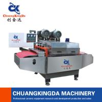 China Automatic Marble Mosaic Tile Cutter Machine And Equipment Product In China 10*10mm on sale