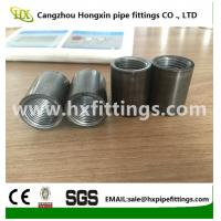 Buy cheap Seamless and welding steel pipe sockets ,thread half /full thread from Wholesalers