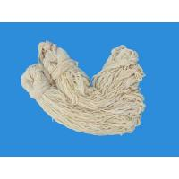 China natural sausage casings on sale