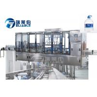Wholesale Jar Pure Spring Water Drinking Plastic Bottle Filling And Capping Machine Compact Structure from china suppliers