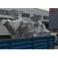 Buy cheap V Type Granule Materials Dry Blending Equipment / Pharmacy High Shear Mixer from wholesalers