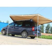 Wholesale Outdoor Bag Awning, Vehicle Side Awning from china suppliers