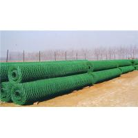 Wholesale PVC Gabion Mesh from china suppliers