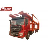 Wholesale Central Axle Car Carrier Trailer 7500kgs Payload 4x2 With ABS Chassis System from china suppliers