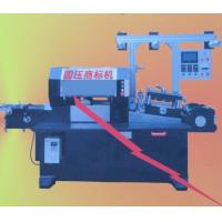 China Cylinder Pressing Automatic Printing Machine CNC Rotary Adhesive Stickers Trademark Machine on sale