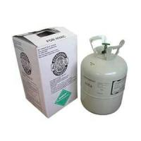 China Steady Performance No turbid New Refrigerant R406a cylinder 30lb with ISO - Tank on sale