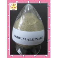 China alginate thickener for reactive dyes on sale