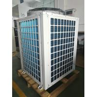 Wholesale MD50D Electric Air Source Heat Pump For House / Air To Water Heat Pump from china suppliers