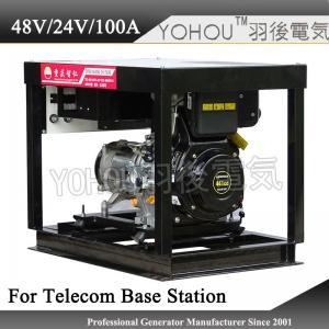 China dc generator 48v output Kohler diesel engine on sale