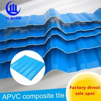 Wholesale Heat Insulation Pvc Corrugated Plastic Resin Roof Tiles For Vehicle Parking Sheds from china suppliers