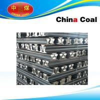 Wholesale Crane rails from china suppliers