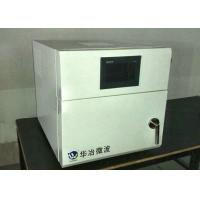 Wholesale 1200 Degrees Microwave Ashing Furnace For Ceramics Debindering , Exhaust Gas Monitoring from china suppliers