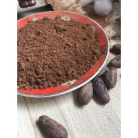 Wholesale FIRST 10-14% Brown Alkalized Cocoa Powder HALAL Characteristic Cocoa Flavour from china suppliers