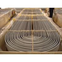Buy cheap ASME SA213/SA213M-2013 TP347 /TP347H Stainless Steel U Bend Tube 25.4MM  X 2.11MM  X 6000MM  ET/HT from Wholesalers