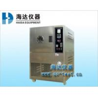 Wholesale Air Ventilation Aging Test Chamber , Environmental Testing Lab for Polymer Materials from china suppliers