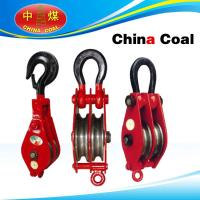 Pulley System To Lift Heavy Objects : Hook type pulley of item