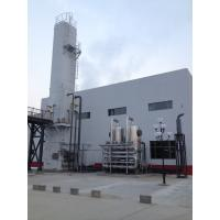 YPA - 70TPD Liquefaction Unit  0.5 MPa Pressure Produce  LA