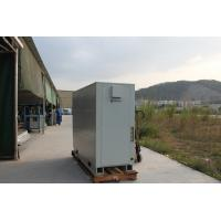Wholesale Commercial Heat Recovery Unit Ground Source Heat Pump Cooling / Heating Hot Water from china suppliers