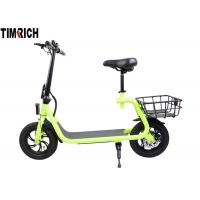 China TM-KV-1210   Battery Charge 12 Inch Electric Bike Green Color With High Strength Alloy Material on sale