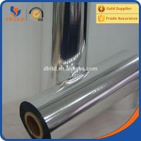 Metalized PET film