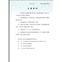 nanyue sculpture & decorative group Certifications