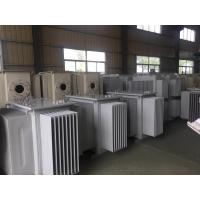 Wholesale Compact Power Distribution Transformer for Industrial Commercial And Residential Enterprises from china suppliers