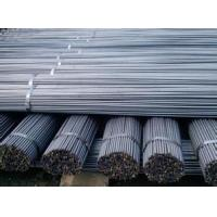 Buy cheap 60Mn 65Mn Carbon steel grinding media rod for cement plant , grinding medium from wholesalers