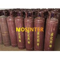 Wholesale Highly Flammable Non Toxic Refrigerant 98% C3H6 Propylene CAS 115-07-1 R1270 from china suppliers