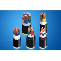 Wholesale High voltage 300V electrical Aluminlum core PVC Insulated Flame Retardant Cables from china suppliers