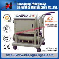 China Fuel Oil Purification Plant / Diesel Oil Filtration Machine / Light Diesel Oil Purifier /  Portable Oil Filter TYB on sale