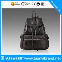 Buy cheap China Suppliers custom traveling trendy lady leather hand bag from wholesalers