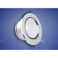 Wholesale 2013 hot sell Bridgelux chip 3 year warranty 700LM,AC85-265V,7*1w LED Downlight 120mm from china suppliers