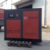 Buy cheap Water Lubricating Oil Free Screw Type Air Compressor / Stationary Air Compressors Screw Type from Wholesalers