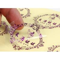 Wholesale adhesive pvc label from china suppliers