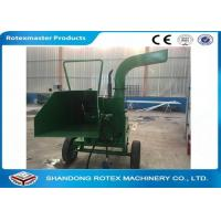 Wholesale Electric Diesel Engine Disc Wood Chipper Shredder For Making Wood Chips from china suppliers