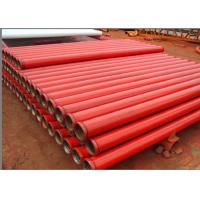Buy cheap Zoom Double / Single Wall Concrete Pump Pipe Abrasion Resistant DN125*WT4.5*3000mm from Wholesalers