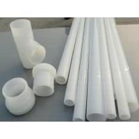 Wholesale PVDF PIPE AND FITTING White/Transparent from china suppliers