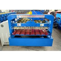 1250 mm Galvanized Sheet Metal Roll Forming Machines 5.5kw Power