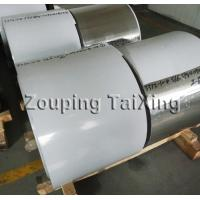 Wholesale lubricated and lacquered  aluminium foil for airline tray from china suppliers