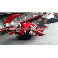 Wholesale 4lz-1.2 Mini Combine Harvester for Harvesting Rice, Wheat from china suppliers