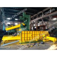 Wholesale Hydraulic Scrap Baler Machine For scrap Metals / Copper / Aluminum Y81F- 250 from china suppliers