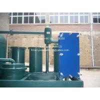 China Oil Water Separator Machine   High content water removing system TYN-100 on sale