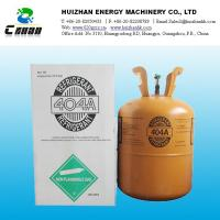 Buy cheap R404A GAS Refrigerant Air conditioning environmental protection HCFC Refrigerant from wholesalers