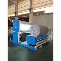 Wholesale 1.5kw Fabric Checking Machine With Cloth Cutting Device Double Frequency from china suppliers