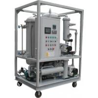 Wholesale Refrigeration Oil Purifier from china suppliers