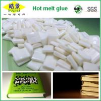 Wholesale EVA Milk White Hot Melt Pellets Quick Drying Hot Melt Glue For Bookbinding Application from china suppliers