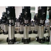 Wholesale Electric High Pressure Vertical Centrifugal Pump , Multi Stage Centrifugal Pumps from china suppliers